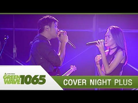 [Cover Night Plus]Stamp & Klear : คิดถึง