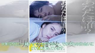 松たか子、「Last Letter」で岩井俊二監督と20年ぶりタッグ...