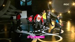 Rain - Hip Song, 비 - 힙 송, Music Core 20100522