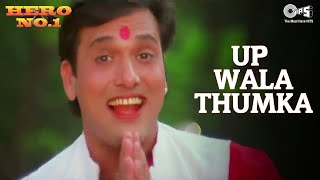U.P Wala Thumka | Govinda | Karisma Kapoor | Hero No.1 Movie | Sonu Nigam | Superhit 90's Hindi Song