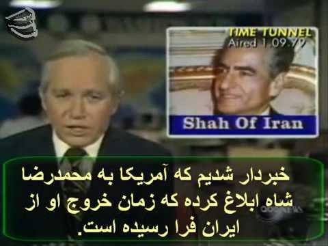 IRAN, Mohammad Reza Pahlavi , آمريکا « شاه بايد از ايران برود »؛