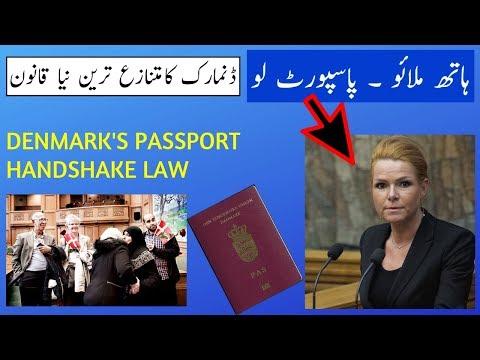 DENMARK'S PASSPORT/CITIZENSHIP HANDSHAKE LAW