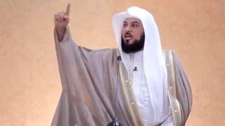 فيديو - واجبنا نحو اللاجئين السوريين | د. محمد العريفي