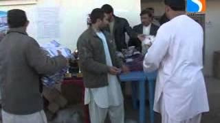 Helmand fotball news by zairmal