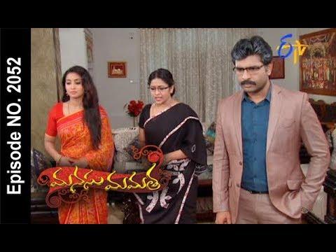Manasu Mamata | 19th  August 2017| Full Episode No 2052 | ETV Telugu