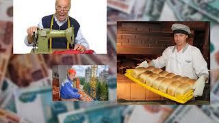 Профессия  Продавец