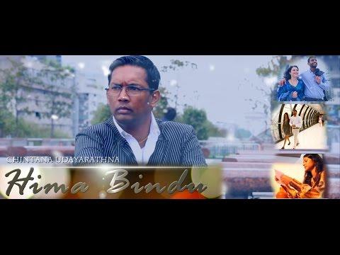 Hima Bindu - Chintana Udayaratne