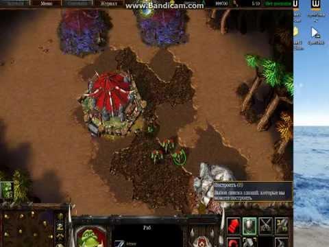 WarCraft III Варкрафт 3 Чит коды на неуязвимость