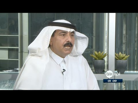 اخبار عربية - حلقة عن وثائقي #الحمولة_المحظورة طريق الحرس الثوري إلى اليمن  - نشر قبل 8 ساعة