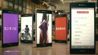 2014年4月にリニューアルしたドコモの人気音楽サービス「dヒッツ」を、 ...