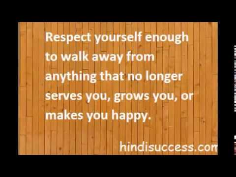 Respect Quotes And Image Video