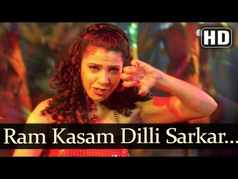 Ram Kasam Dilli Sarkar (HD) - Sambhavna Seth Songs - Yeh Lamhe Judaai Ke Songs