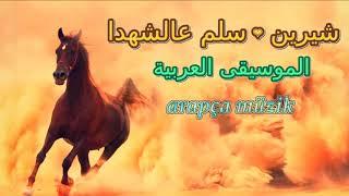 Duygusal Arapca Müzik