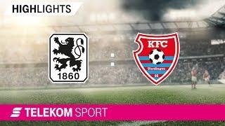 TSV 1860 München - KFC Uerdingen | Spieltag 4, 18/19 | Telekom Sport