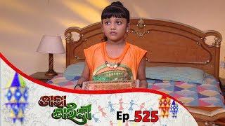 Tara Tarini Full Ep 525 13th July 2019 Odia Serial - TarangTv