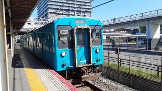【また帰らぬ旅へ】105系SW004 廃車回送 久宝寺発車