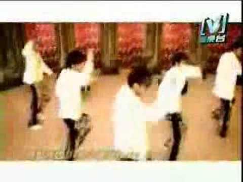 Download Ming Dao Mv