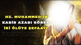 """Peygamber Efendimiz S.A.V. Kabir azabı gören iki ölüye şefaati """"9 Mucizesi"""""""