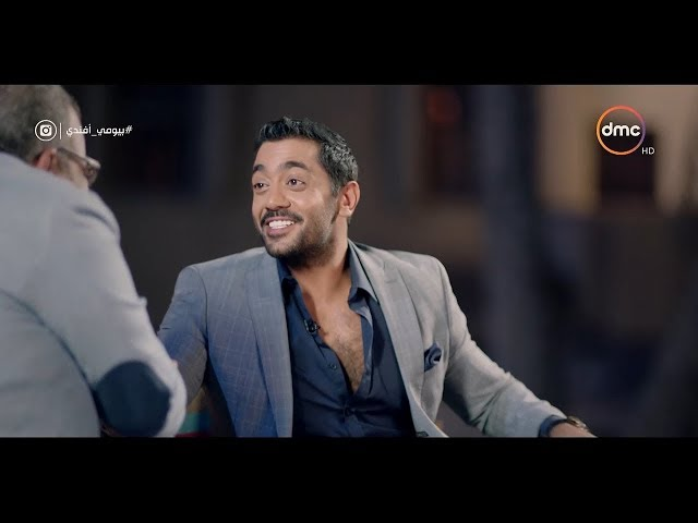 بيومى أفندى - الحلقة الـ 5 الموسم الثاني | أحمد فلوكس | الحلقة كاملة