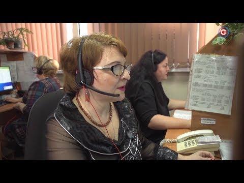 Сотрудники компании «Севэнергосбыт» отмечают профессиональный праздник — День энергетика