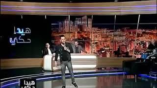 احمد المصلاوي (هيدا حكي) عايش بلا روح