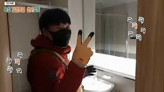 김팀장이 알려주는 욕실간접 센서연동
