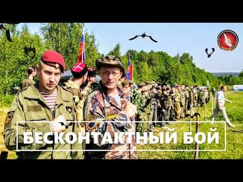 """Vadim Starov No Contact Combat Vs Russian Special Forces - """"Maroon Berets"""""""