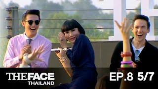 The Face Thailand Season 2 : Episode 8 Part 5/7 : 5 ธันวาคม 2558