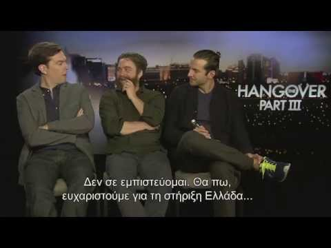 Zach Galifianakis speaks Greek!