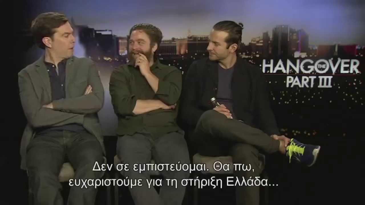 Can jennifer aniston speak greek