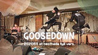 20210611 구스다운 Goosedown at n…