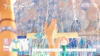 サイダーガール 2ヶ月連続ミニアルバムリリース!--- サイダーガール - ...