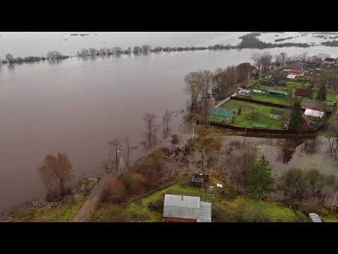 Краснофарфорный поселок Чудовский район.Наводнение в ноябре 2019
