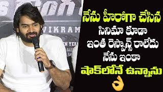 Karthikeya Speech Naniand#39;s GangLeader Movie Success Meet | #Nani #Priyanka Arul Mohan | Filmy Looks