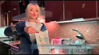 """Алена Кравец: Цифровая еда - Питание будущего. """"Теория заговора"""" выпуск 18.01.2020"""