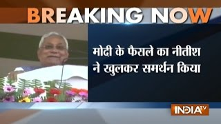 Nitish Kumar Hails PM Modi Decision on Demonetisation of Rs 500 and Rs 1000