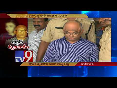 Hi-tech prostitution racket busted in Hyderabad - TV9 Today