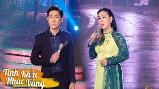 Đêm Buồn Tỉnh Lẻ - Lưu Ánh Loan & Tùng Anh | Nhạc bolero trữ tình êm ái nghe dễ ghiền
