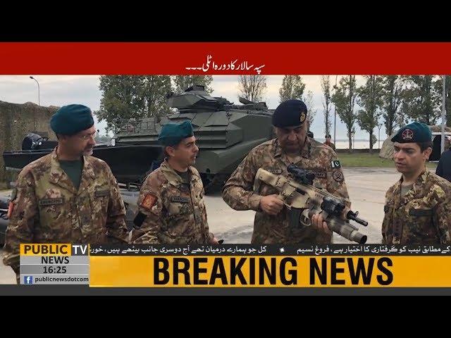 COAS General Qamar Javed Bajwa visits Italy, meets Italy's civil & military leadership