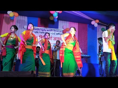New Stage Performance By || Rabin Sing Daimary || And || Nice Dance Group ||