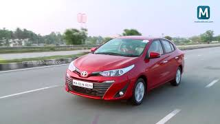 Toyota Yaris 2018 | Test Drive | First Drive