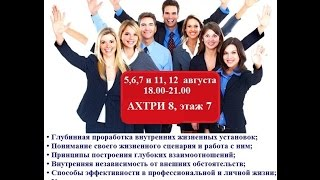 Дмитрий Пшонко *Искусство эффективной жизни* в Таллинне 05.08.2014