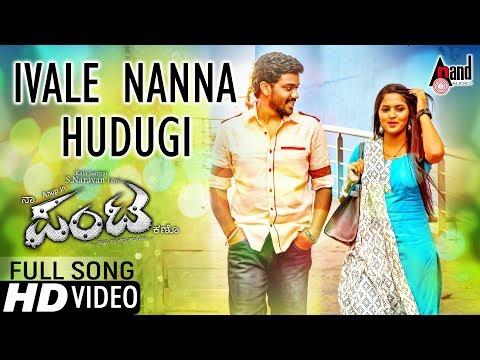 Naa Pantaa Kano  ivale Nanna Hudugi  Kannada HD Video  2017  Anup  Ritiksha  S. Narayan