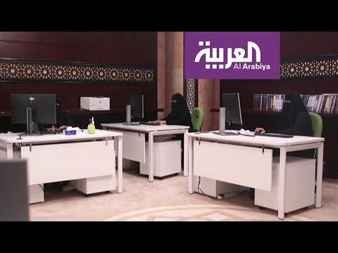 تفاعلكم   المرأة السعودية -محققة جنائية-