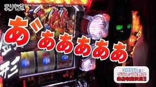 パチスロ【まりも道】第9話 パチスロ主役は銭形2でガチ実戦!! 前編 実戦...