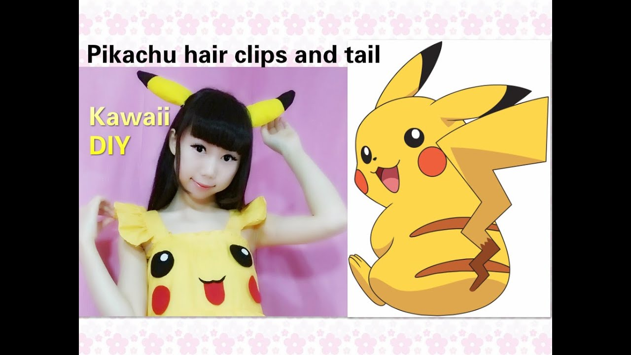 Cosplay Diy Pikachu Ears And Tail Easy Youtube