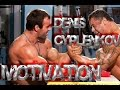 Denis Cyplenkov Armwrestling Motivation 2016 #5 Hulk !