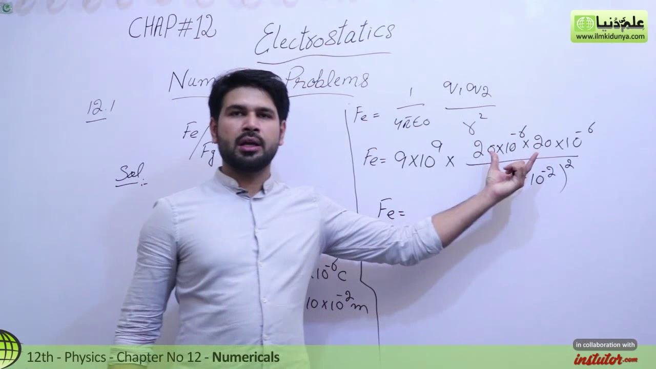 FSc Physics book 2, Ch 12 - Exercise Numerical no 12 1 - Electrostatics -  12th Class Physics
