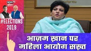"""Rekha Sharma, NCW: """"हमने उनको नोटिस भेजा, सबक़ सिखने की ज़रूरत, किस तरह के नेता मिल रहे है"""""""