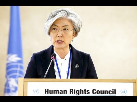 South Korean Foreign Minister Kang Kyung-wha gives a speech on North Korean issue at the luncheon...